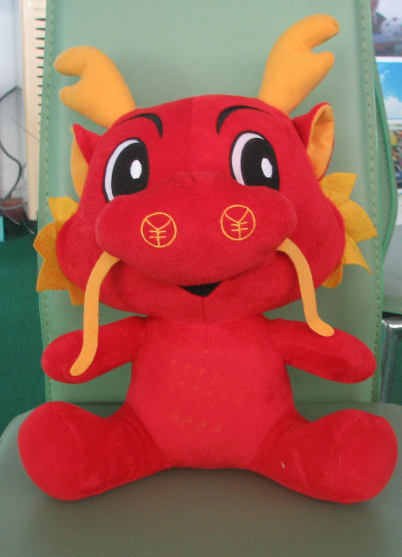 Dragon Plush Toys JPA-019